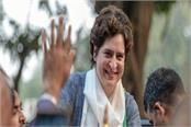 congress general secretary priyanka gandhi will make roadshows in ghaziabad