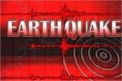 earthquake in arunachal pradesh and nepal