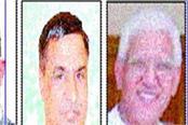 jjp declares candidates for 3 seats