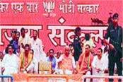 bjp will win all lok sabha seats in the state khattar