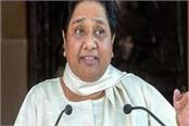 the role of police and administrative officials remains suspicious mayawati