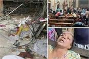 sri lanka declares national emergency 290 dead in serial blasts