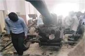 kanpur vigorous explosion in ordnance construction factory 2 deaths
