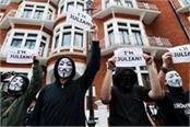 protest against assange arrest at large scale in the world