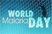 symptoms prevention treatment and prevention of malaria