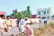 cleanliness launched in the village