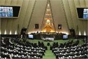 iran s parliament votes to designate u s military as  terrorist