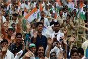 briyani clashes between congress supporters