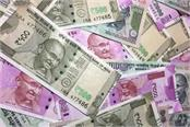 deficit rs 70 thousand crore in backing