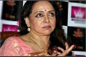 hema malini registers violation of election code of conduct