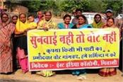 people protesting against political parties posters are showing displeasure