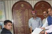 ram swaroop sharma filled in the presence of cm in the nomination