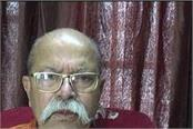 praveen sharma counter attack on sansad khel mahakumbh