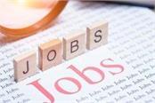 tamilnadu postal circle  job salary candidate