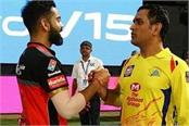 dhoni did what he does best gave us a scare kohli
