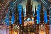 very special 850 years old parisian historic church