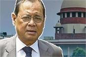 justice ranjan gogoi trolled on social media
