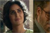 salman khan bharat trailer release
