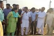on getting protest bjp candidate sunita duggal told farmer as bawla