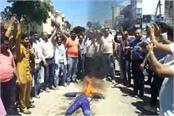 bjym burn the effgiy of rahul gandhi