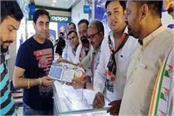 congress start door to door election campaign in hamirpur