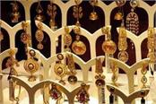 gold falls by rs 200 on muted demand extends losses for 4th day