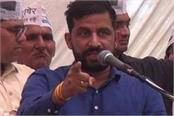 jjp and aap have thrown new jaihind in faridabad to electoral battle