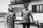 know about adolf hitler s marriage and death