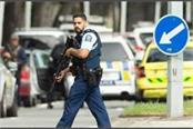 new zealand gun laws pass 119 1 after christchurch mosque shootings