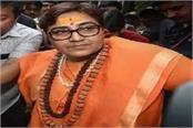 sadhvi pragya to retire retired police officer
