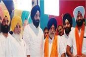 bikram singh majithia speak against congress