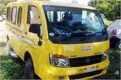 school van seized
