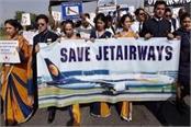 jet airways employees to perform on jantar mantar