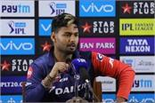rishabh pant used to go to sleep in gurudwara during the conflict days