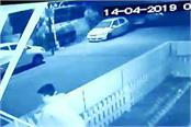 former union minister s nephew s office sworn in detained in cctv