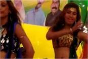 raja bhaiya s party