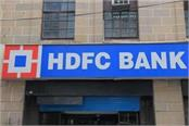 hdfc bank s net profit up 23 percent in march 2019