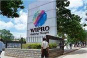 wipro rises 38 percent in march quarter