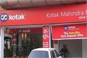 kotak mahindra bank knocks nclt against bilt graphic