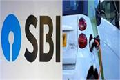 0 20 discount on state bank s electric vehicle loan interest