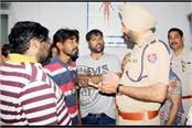 amritsar hindi news