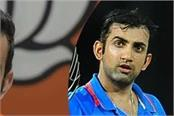 apart gautam gambhir these cricketers have also tried their luck in politics