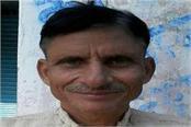 close to former union minister smriti village chief shot dead