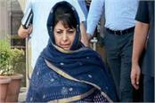 kashmir likes india love to modi and mehbooba mufti insult