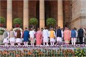 shah becomes home minister and rajnath defense minister saw list
