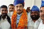 relief to bsp mp atul rai fir will be lodged against a girl who accused of rape