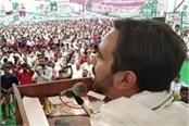 jayant chaudhary s controversial speech