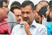 shah will become home minister proves true kejriwal prediction