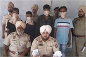 thieves arrested