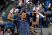 djokovic becomes number one player in the world despite defeat